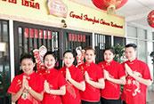 Grand Shanghai Chinese
