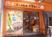金沢ゴールド・カレー