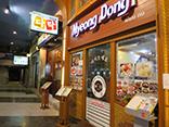 Myeong Dong 明洞