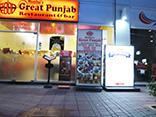 Grate Punjab