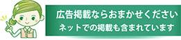 「タイ自由ランド」の広告は1ヵ月2,700バーツのプランから!