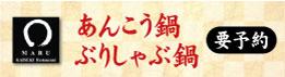 日本料理店まる MARU