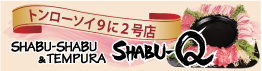 SHABU-Q シャブQ(天ぷらや2号店)